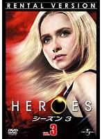 HEROES ヒーローズ シーズン3 Vol.3