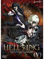 HELLSING(ヘルシング)5