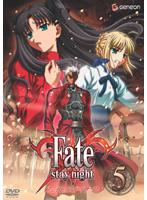 Fate/stay night 5