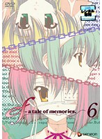 ef- a tale of memories. 6
