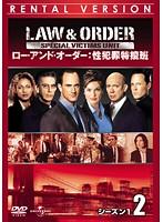 LAW & ORDER:性犯罪特捜班 シーズン1 Vol.2