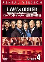 LAW & ORDER:性犯罪特捜班 シーズン1 Vol.4