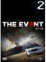 THE EVENT/イベント Vol.2
