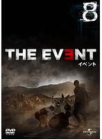 THE EVENT/イベント Vol.8