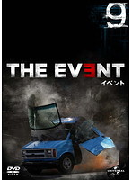 THE EVENT/イベント Vol.9