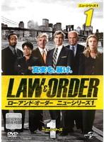 LAW & ORDER ニューシリーズ1 Vol.1