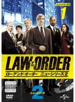 LAW & ORDER ニューシリーズ2 Vol.1