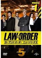 LAW&ORDER/ロー・アンド・オーダー<ニューシリーズ5> Vol.1
