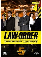 LAW&ORDER/ロー・アンド・オーダー<ニューシリーズ5> Vol.4