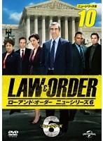 LAW&ORDER/ロー・アンド・オーダー<ニューシリーズ6> 10