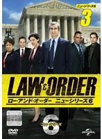 LAW&ORDER/ロー・アンド・オーダー<ニューシリーズ6> 3