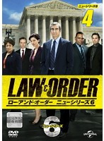 LAW&ORDER/ロー・アンド・オーダー<ニューシリーズ6> 4