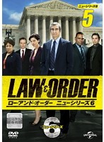 LAW&ORDER/ロー・アンド・オーダー<ニューシリーズ6> 5