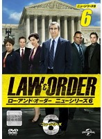 LAW&ORDER/ロー・アンド・オーダー<ニューシリーズ6> 6