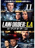 LAW&ORDER/ロー・アンド・オーダー:LA 11