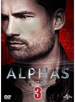 ALPHAS/アルファズ シーズン2 vol.3