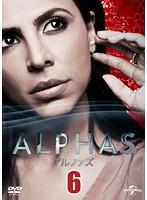ALPHAS/アルファズ シーズン2 vol.6