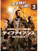 DEFIANCE/ディファイアンス vol.3