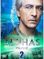 ALPHAS/アルファズ vol.2