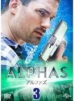 ALPHAS/アルファズ vol.3