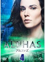 ALPHAS/アルファズ vol.4