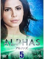 ALPHAS/アルファズ vol.5