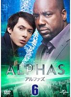 ALPHAS/アルファズ vol.6