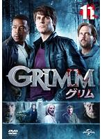 GRIMM/グリム VOL.11