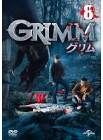 GRIMM/グリム VOL.8