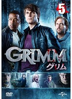 GRIMM/グリム VOL.5