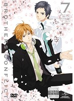 BROTHERS CONFLICT 第7巻