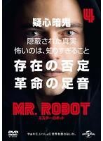 MR.ROBOT/ミスター・ロボット Vol.4