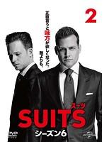 SUITS/スーツ シーズン6 VOL.2