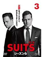 SUITS/スーツ シーズン6 VOL.3