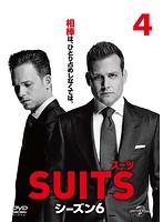 SUITS/スーツ シーズン6 VOL.4
