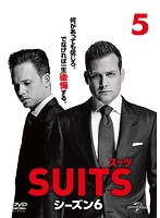 SUITS/スーツ シーズン6 VOL.5
