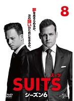 SUITS/スーツ シーズン6 VOL.8