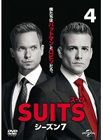 SUITS/スーツ シーズン7 Vol.4