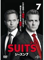 SUITS/スーツ シーズン7 Vol.7