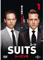 SUITS/スーツ シーズン4 VOL.1