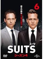 SUITS/スーツ シーズン4 VOL.6