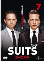 SUITS/スーツ シーズン4 VOL.7