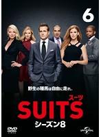 SUITS/スーツ シーズン8 Vol.6