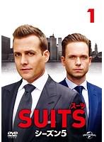 SUITS/スーツ シーズン5 vol.1