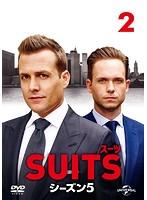 SUITS/スーツ シーズン5 vol.2