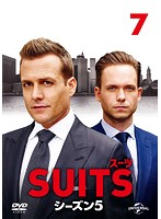 SUITS/スーツ シーズン5 VOL.7