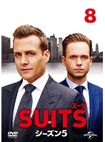 SUITS/スーツ シーズン5 VOL.8