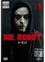 MR.ROBOT/ミスター・ロボット シーズン2 Vol.1