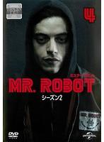 MR.ROBOT/ミスター・ロボット シーズン2 Vol.4