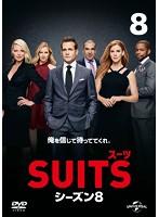 SUITS/スーツ シーズン8 Vol.8